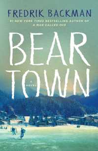 beartown-9781501160769_hr.jpg